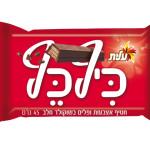 Kif Kef Chocolate Bar